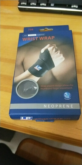 LP 可调整式运动健身护腕男女腕关节手套单只装腱鞘炎 腕关节缠绕护套LP739 晒单图