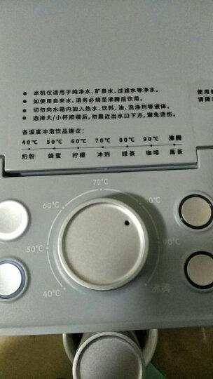 即热式饮水机 速热小型迷你饮水机 智能8段控温 家用台式开水机S601 钢琴白 晒单图