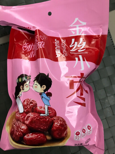 【鲁产名品馆】情浓浓 乐陵 金丝小枣 煲汤红枣干货 山东特产 660g/袋 晒单图