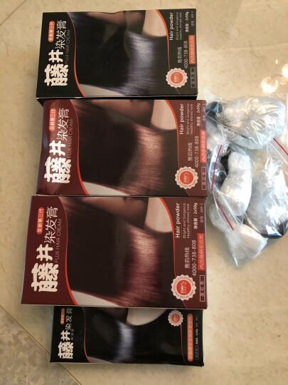 藤井 [2件8折 3件免1]染发剂 染发膏一梳黑洗梳子魔法植物泡泡沫 天然 日本进口技术 二梳加八组(自然黑) 晒单图