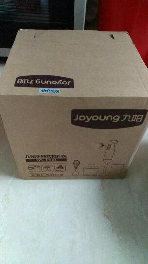 九阳(Joyoung) 多功能手持式料理棒食品级材质搅拌绞肉机JYL-F901 晒单图
