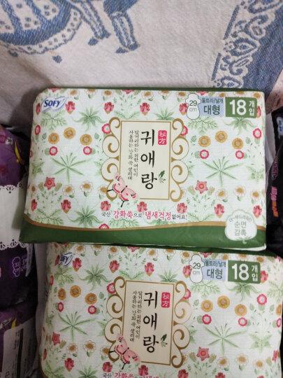闺艾朗 草本系列棉柔夜用卫生巾290mm 18片 韩国进口 晒单图