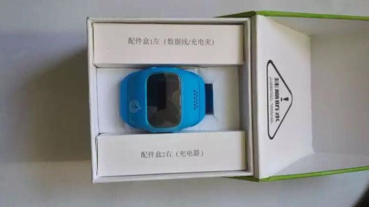 葫芦娃儿童智能手表金星V11/G1电信版GPS定位电话手表防水可插卡智能手机防走失 移动联通版天空蓝 晒单图
