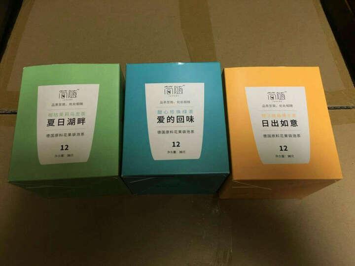 简随 水果茶 果粒茶 袋泡茶包 德国进口原料 泡水喝的冷泡茶 花果茶 花茶 甜心珍珠绿茶 12*3g 晒单图