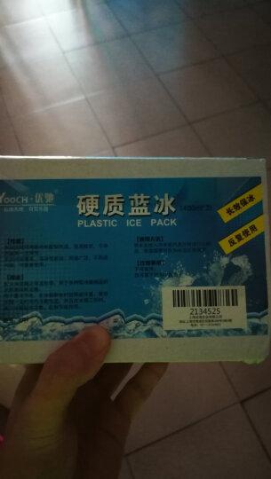 优驰(yooch)保温用硬质蓝冰 400毫升*3盒装 冷藏用冰盒 冰包保温箱用保冷保鲜 晒单图