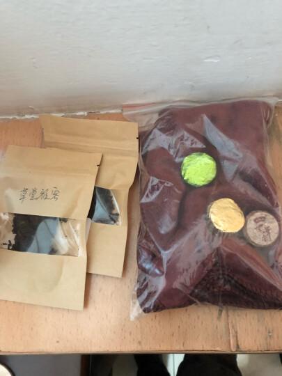 云草堂茶普洱熟茶2013年勐海古树宫廷普洱木桶装300克散茶礼盒装 晒单图