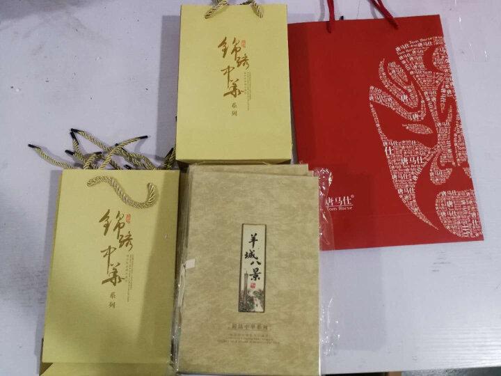 唐马仕广州特色礼品羊城八景邮票册中英文丝绸书旅游纪念品商务出国中国特色礼品送老外 羊城八景 晒单图