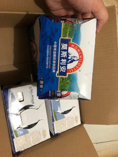 光明 酸牛奶饮品1L*6盒/箱中华老字号(新老包装随机发货) 晒单图