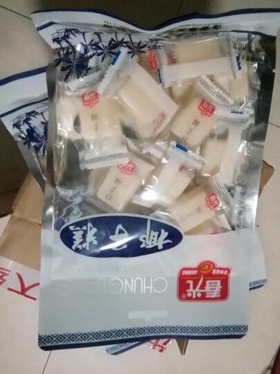 【海南馆】  春光椰子糕原味200g特产传统小吃零食糖果  晒单图
