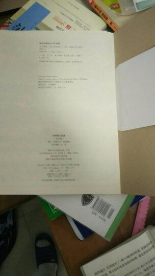 肖邦练习曲集(有声版) 晒单图