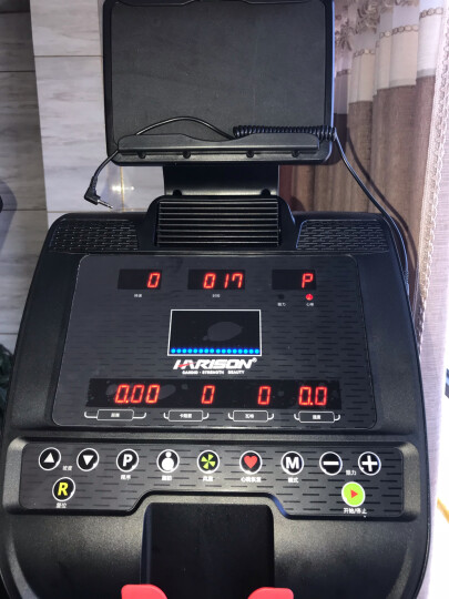 美国汉臣 HARISON椭圆机 豪华家商用登山踏步机 电磁控椭圆仪 运动健身器材 HR-E3810 晒单图