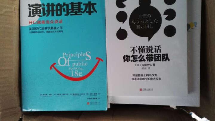 世纪文学经典:林海音精选集 晒单图