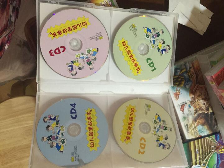 幼儿园里故事多1(4CD) 晒单图