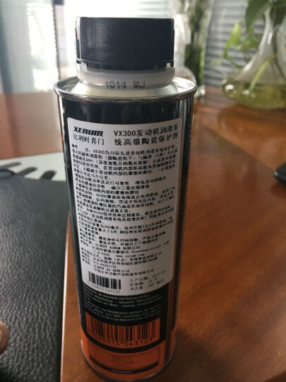 XENUM喜门机油添加剂抗磨剂VX300机油精降低磨损发动机陶瓷保护剂 晒单图