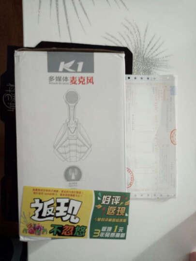 科普斯 K1 USB台式电脑麦克风 K歌录音笔记本 电容话筒 游戏YY聊天专用 白蓝 晒单图