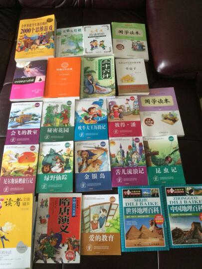 经典诵读·国学读本:小学三年级适用/语文新课标课外推荐读物 晒单图