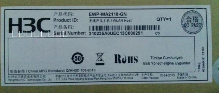 华三(H3C) EWP-WA2110-GN 室内无线胖AP 自带全向天线、电源适配器 晒单图