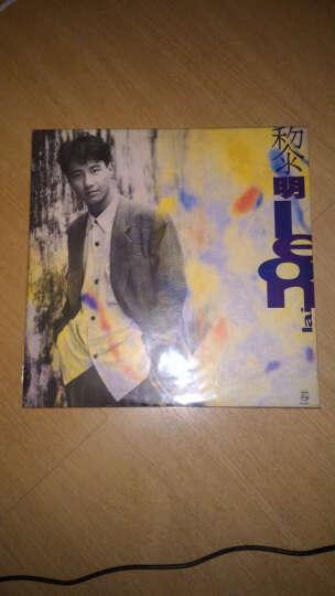 黑胶王王菲:王靖雯(CD) 晒单图