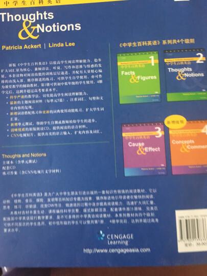 清华中学英语分级读物:中学生百科英语2(附CD-ROM光盘1张) 晒单图