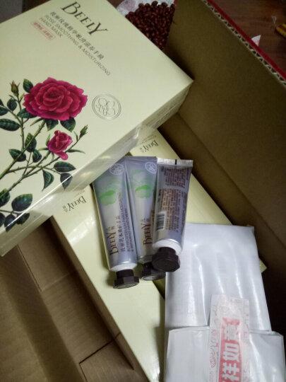 彼丽(BEELY)手之蜜语护手霜套装3支礼盒(保湿修护 滋润保湿 手霜套装  男女通用) 晒单图