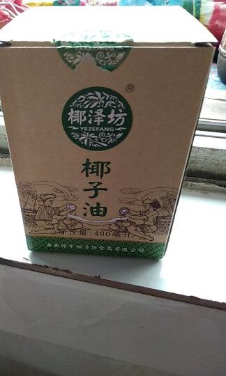 【三亚馆】 海南鲜榨冷压椰子油400ml 顺丰 晒单图