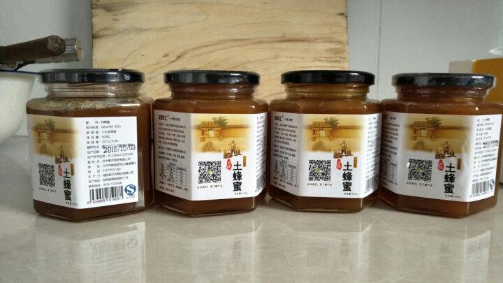世吃汇结晶土蜂蜜 深山天然无添加百花蜂蜜 土蜂蜜500g*8瓶 晒单图