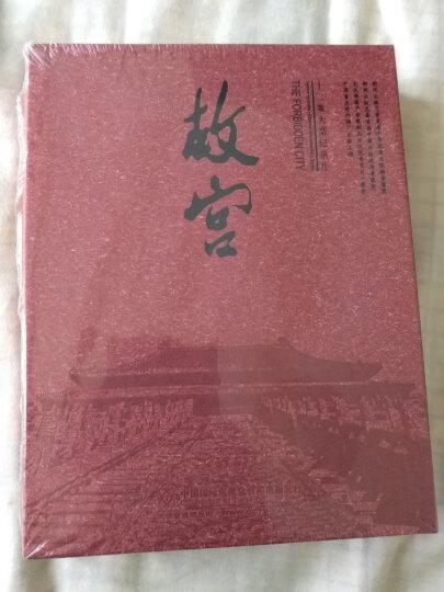 故宫(8DVD+1CD) 晒单图
