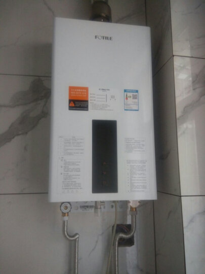 (FOTILE)方太热水器 12升恒温强制排气式 高层智能抗风 燃气热水器 JSQ23-12EES 天然气 晒单图