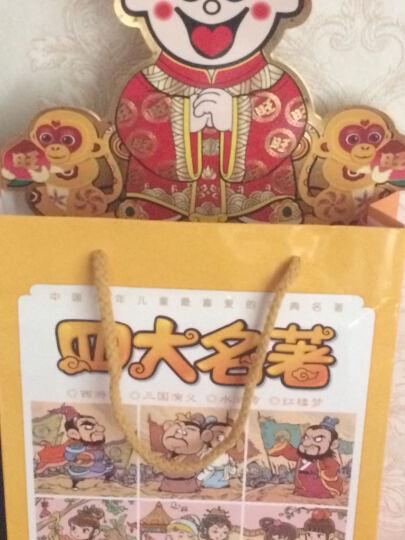 幼狮全套4册 漫画 四大名著 红楼梦 水浒传 三国演 西游记/中国儿童喜爱古典名著儿童 晒单图