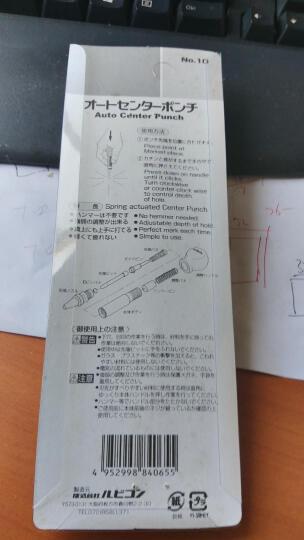 日本罗宾汉(RUBICON)进口中心定位冲 中心冲子 逃生锤 划痕器 No.10 130mm 晒单图