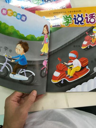 【满59减30】【附音频】宝宝学说话 语言启蒙书 全6册 0-3周岁早教启蒙翻翻书 幼儿读物故事书 晒单图