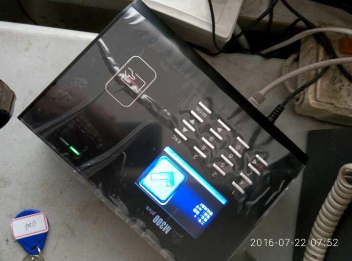 中控智慧(ZKTeco)M300plus读卡考勤机 ID/IC射频卡考勤签到机 中控考勤 M300标配主机+IC卡识别模块 晒单图