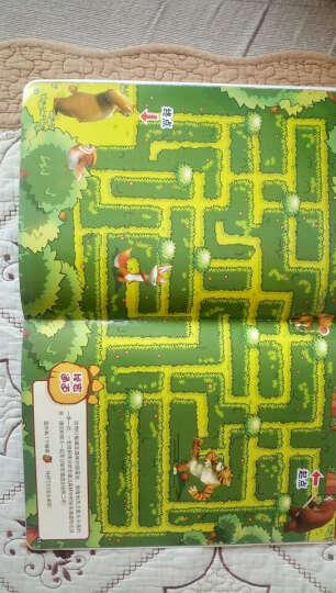 华图少儿·熊出没益智大迷宫:偷猎反击战 晒单图