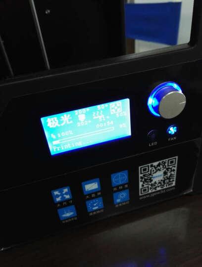 极光尔沃 【京东配送】Z-603S工业高精度3D打印机 桌面级 教育企业专享 黑色 定金或样品联系客服 晒单图