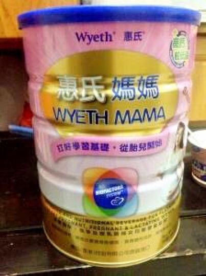 惠氏(Wyeth) 【全球购】港版惠氏Wyeth孕妇奶粉/孕妈奶粉/配方奶粉900g 晒单图