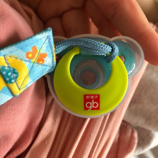 gb好孩子 婴儿咬咬乐 宝宝 牙胶 磨牙棒 咬咬袋 安抚奶嘴 果蔬辅食器 二段三段套装(探索几何系列灰绿+粉橘) 晒单图