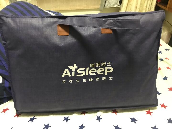 睡眠博士(AiSleep)臻梦超大颗粒泰国进口乳胶枕 透气夏凉天然乳胶枕芯 成人颈椎枕 90%乳胶含量 晒单图