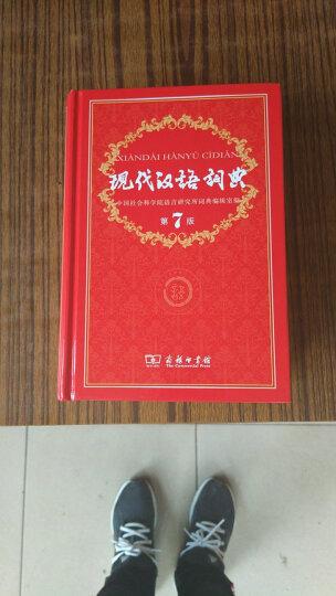 现代汉语词典(第7版)+古汉语常用字字典(第5版)+牛津高阶英汉双解词典(第8版)(套装共3册) 晒单图