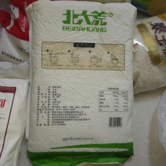 北大荒 福寿多米 优选珍珠米 东北圆粒大米 5kg 晒单图