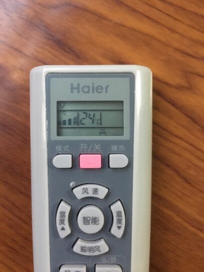 海尔空调遥控器YR-W08 KFR-35GW/01GCC13 23GW 26GW带原厂标签 晒单图