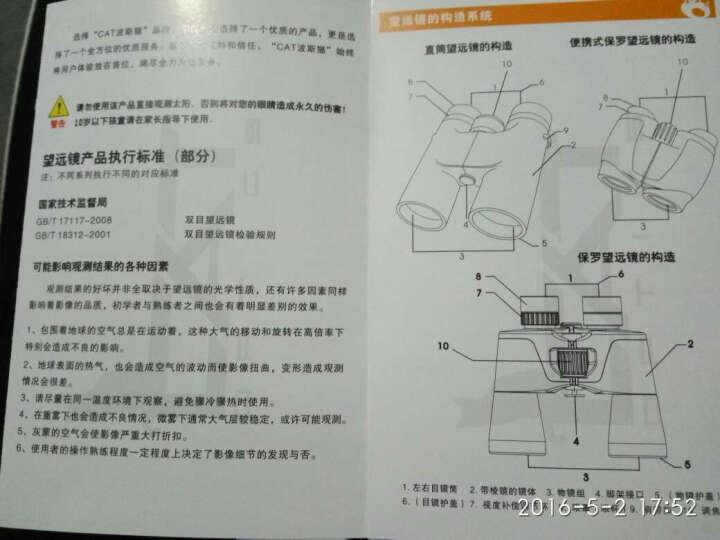 BOSMA博冠波斯猫双筒望远镜高倍高清军工微光夜视 7X50大目镜 旋升眼罩 长出瞳(舒适版) 晒单图