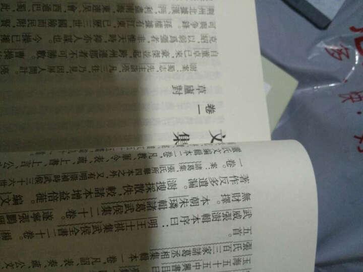 诸葛亮集/中国思想史资料丛刊 晒单图