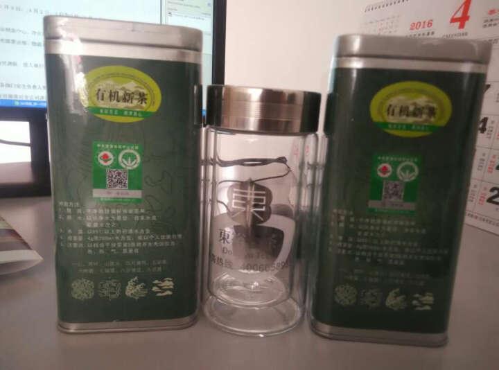 2021新茶东裕茗茶汉中绿茶仙毫午子仙毫汉中茶叶明前绿茶罐装50g 晒单图