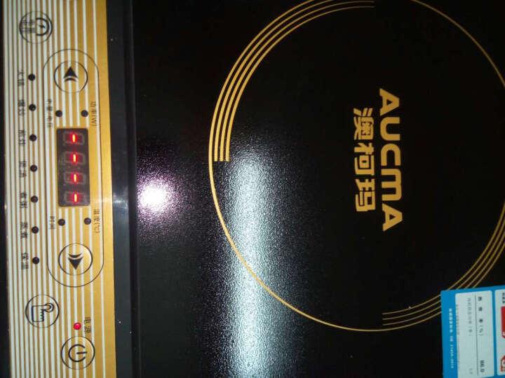 澳柯玛(AUCMA)C-20K25 电磁炉 晒单图