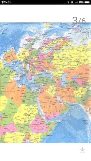 2016竖版世界知识地图(大幅面全开) 晒单图