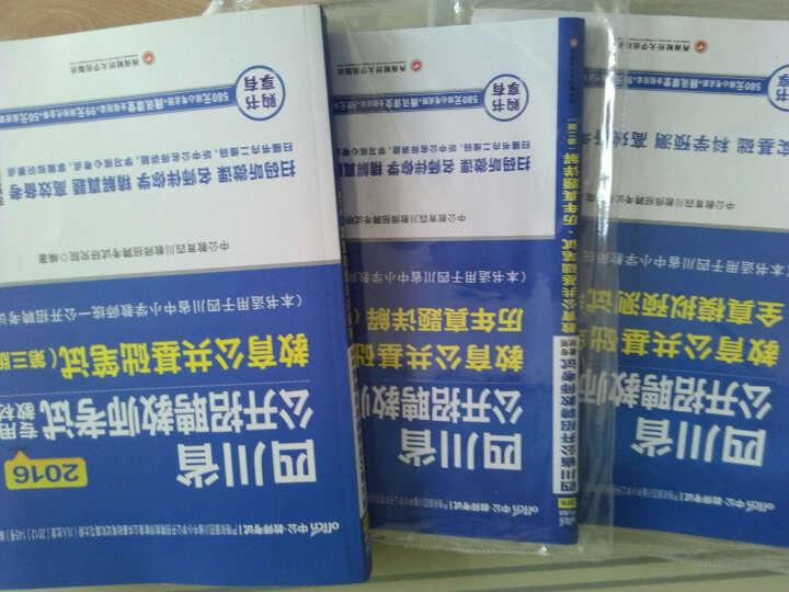 中公2019四川省公务员考试用书教材 申论行测教材+历年真题试卷+全真模拟试卷6本套 晒单图