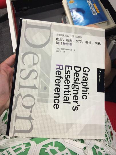 图形色彩文字编排网格设计参考书(美国视觉设计学院用书) 晒单图