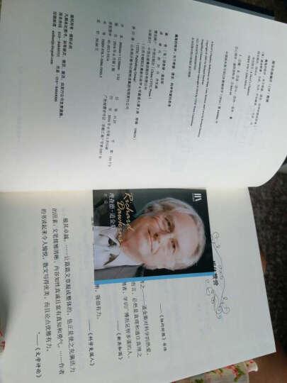 道金斯科学经典系列:自私的基因+盲眼钟表匠+魔鬼的牧师(套装共三册) 晒单图