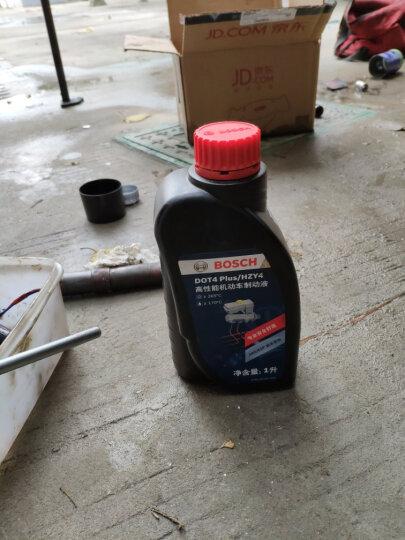 博世(BOSCH)DOT3 刹车油/制动液 1L塑料桶装 通用型(干沸点230℃/湿沸点145℃)进口原料国内调配 一升装 晒单图