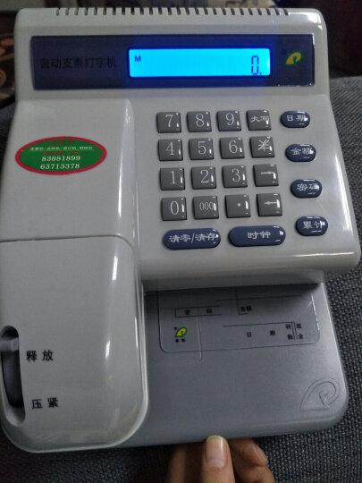 普霖PR-07 自动支票打印机 分次打印支票日期金额和密码 晒单图